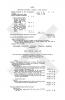 Page ccclix