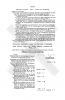 Page cdxviii