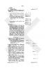 Page clxix