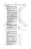 Page cxlix